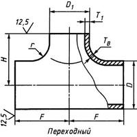 Тройник 108х4 - 57х3,5 нержавеющий 12х18н10т переходной