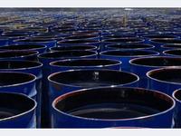 Битумы нефтяные дорожные вязкие