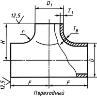 Тройник 108х4 - 89х3,5 - 4 стальной (ст 20) переходной ГОСТ 17376