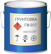 Грунтовка ГФ 017